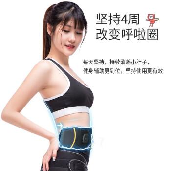 美芭迪 甩脂机智能EMS微电流塑形健身器材练马甲线神器健身腰带家用懒人健身神器练腹肌带 无耗材 黑色