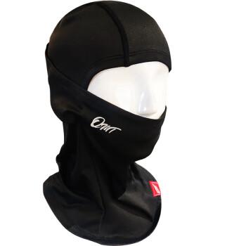 欢跃 摩托车头套滑雪护脸抓绒面罩V脸防风防寒摩托自行车骑行面罩V脸可漏头发 黑色 加厚款