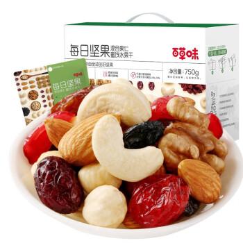 百草味 每日坚果750g/30袋 干果腰果核桃巴旦木送礼送女友 零食大礼包