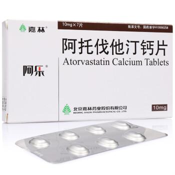 嘉林 阿乐 阿托伐他汀钙片 10mg*7片 高胆固醇血症,冠心病药 1盒