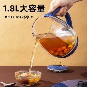 容声养生壶全自动加厚玻璃多功能恒温电热烧水壶花茶壶家用煮茶器保温电热水壶 蓝色加滤网