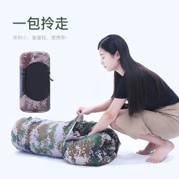 北极狼(BeiJiLang) 抓绒睡袋户外轻便信封式睡袋内胆毯子成人学生毛毯 迷彩睡袋+防潮垫+枕头