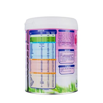 爱达力(Nactalia) 法国原装进口ActiveCare系列奶粉2段800g8罐装