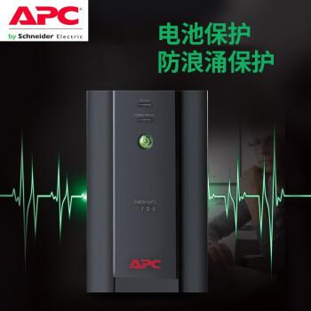 APC BK650M2 UPS不间断电源NAS自动识别防雷家用后备电源 BX1100CI-CN(660W/1100VA)
