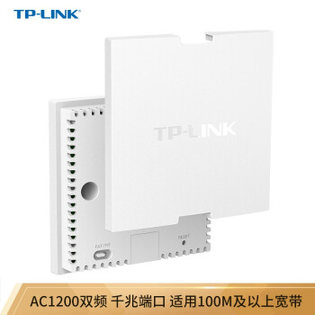 TP-LINK AC1200双频千兆无线面板AP 企业级全屋wifi分布式接入点 酒店别墅大户型无线覆盖 TL-AP1207GI-PoE