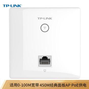 TP-LINK 450M无线86型面板式AP 企业级酒店别墅wifi接入 POE供电 AC管理 TL-AP450I-PoE