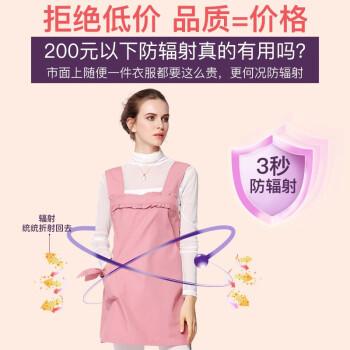 婧麒(JOYNCLEON)防辐射服孕妇装正品孕妇防辐射服银纤维肚兜四季 藏青色 XL