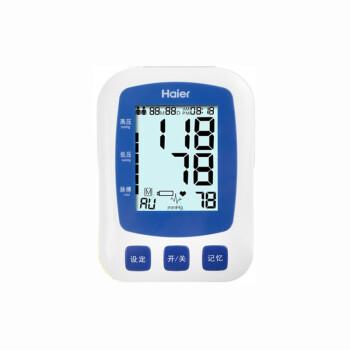 海尔(Haier) 电子血压计 家用血压仪上手臂式语音播报大屏显示 血压计U80TH