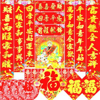2019年豬年對聯春聯新年燙金福字春節年畫福利套裝 福