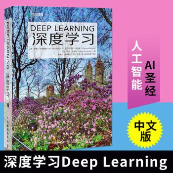 deep work 中文 版