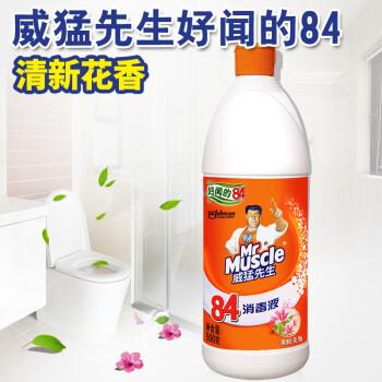 威猛先生84消毒液500g*3瓶 清新花香 衣物漂白水 家用洗衣服清洁卫生间地面地板除菌液清洁剂 【实惠装】3瓶