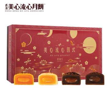 京东商城 月饼促销 1件1折