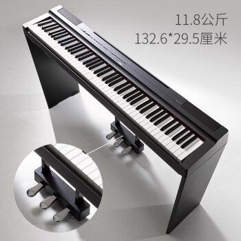 京东PLUS会员: YAMAHA 雅马哈 P125B 智能数码电钢琴(主机+木架+三踏板+单踏板)