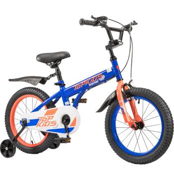 特酷婴童(TOOKKE)儿童自行车 单车男女小孩童车山地车 3岁5岁7岁9岁宝宝脚踏车 自由侠 蓝色 16寸