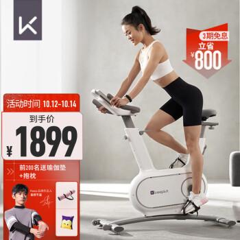 Keep 智能动感单车C1 Lite自动调阻家用健身车运动室内脚踏车不占地智联App Keep动感单车C1 Lite