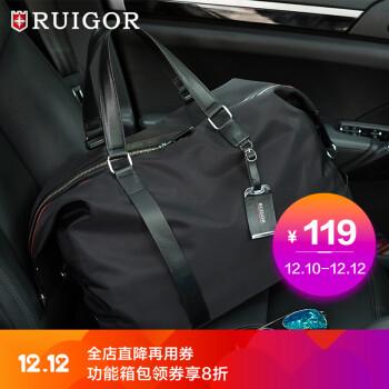 瑞士瑞戈旅行包男女行李包手提包旅游包旅行袋斜挎包大容量出差包运动包健身包 黑色|可手提斜挎
