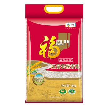 福临门 五常长粒香 五常大米 中粮出品 5kg