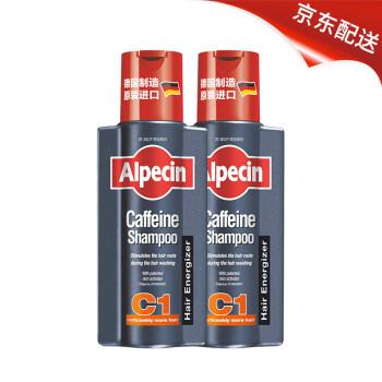 欧倍青 Alpecin 德国进口 C1 预防脱发咖啡因洗发水 250ml(两瓶超值装)