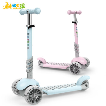巴巴泥 (barbne)儿童滑板车1-3-6岁可调档闪光四轮踏板车三轮摇摆车学步扭扭车 基础款马卡龙蓝