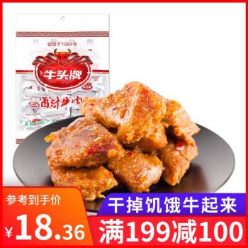 牛头牌 卤汁牛肉112g/袋牛肉休闲零食美味健康便携实惠贵州特产 醇香味