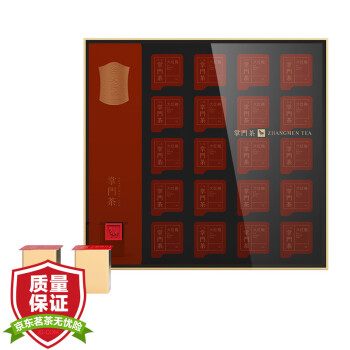 八马茶业 茶叶 乌龙茶大红袍 闽北乌龙特级掌门茶礼盒装80g(20罐)