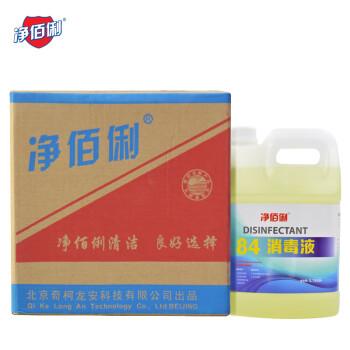 净佰俐 (JINGBL) 3.785升*4大桶整箱装 84消毒液 衣物漂白水 除菌水 地板杀菌消毒