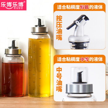 乐博乐博ROBOROBO油壶玻璃香油瓶不挂油调味瓶酱油瓶醋瓶带刻度厨房用品500ml