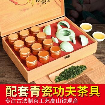小金罐茶 新茶安溪铁观音礼盒浓香型乌龙茶铁观音吉祥如意礼盒装 过节送礼佳品