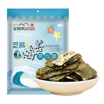 台湾特产食品 即食海苔 休闲零食 芝麻海苔坚果夹心脆片 100克