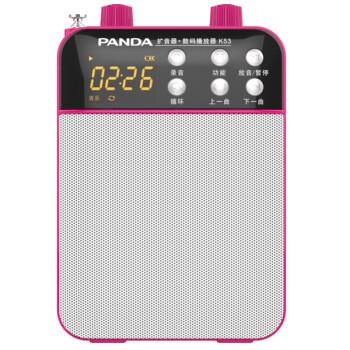熊猫(PANDA) 无线扩音器UHF小蜜蜂教师专用话筒喇叭扩音机耳麦教学讲课用麦克风大功率音箱K63 FM无线版/大功率/红色