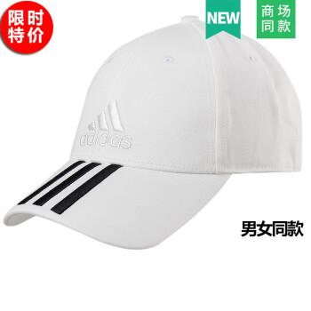 Adidas阿迪达斯男帽女帽鸭舌帽2019夏季新款户外运动帽遮阳帽子网球棒球帽S98156 白色BK0806 均码