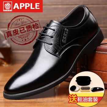 APPLE苹果男鞋 夏季新款男士皮鞋男加绒款保暖正装鞋商务休闲棉鞋子男潮流英伦鞋子 男 K9997 黑色 43