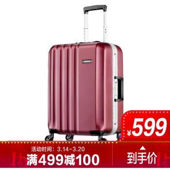 美旅铝框拉杆箱 经典升级款行李箱男女商务耐磨行李箱万向轮旅行箱 21英寸密码箱TH6酒红色
