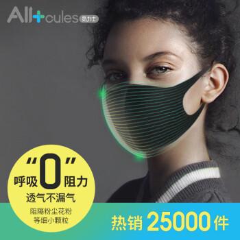 気力士 3日本明星夏季海绵口罩不闷热超透气 3枚装 海绵透气款-成人款碳黑色3只