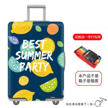 班哲尼 拉杆箱旅行箱保护套弹力行李箱套防尘雨罩加厚耐磨托运套 柠檬适用26英寸27英寸28英寸29英寸拉杆箱