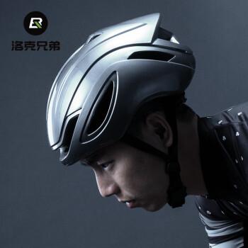洛克兄弟气动骑行头盔一体成型自行车头盔安全帽男山地公路车装备 黑红 M