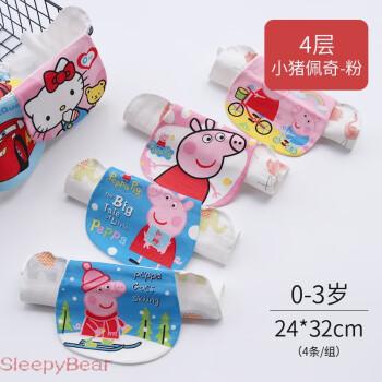 Sleepy Bear(拼购)宝宝全棉吸汗巾垫背巾 儿童加大纯棉纱布隔汗巾幼儿园小孩3-4-6岁 佩奇四层-粉(0-3岁)四条装