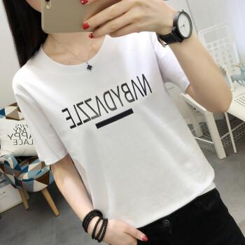 俞兆林 2019夏季新款女装韩版圆领上衣休闲百搭印花短袖T恤 YWTD193120 白色 L
