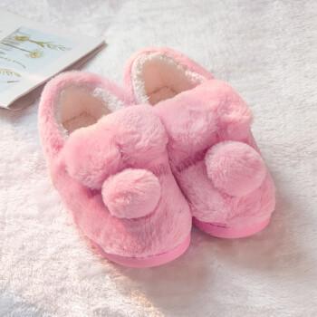 贝莱康月子鞋秋冬保暖厚底孕妇鞋软底包跟产后透气防滑鞋 毛毛兔-粉色 S码(35-36)