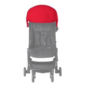 Mountain Buggy nano婴儿推车原装配件零件 红色遮阳蓬头