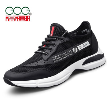 高哥男士增高鞋男内增高男鞋8CM 6CM透气休闲运动鞋WX58530 透孔款6CM 40