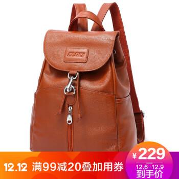 克路驰(CLUCI)头层牛皮双肩包女 韩版潮流女士包包复古学院风女包旅行背包 CJD60051咖啡色