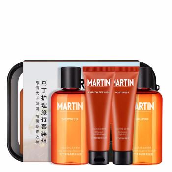 马丁古龙香氛旅行套装补水保湿控油去黑头洁面护肤 马丁护肤旅行套装