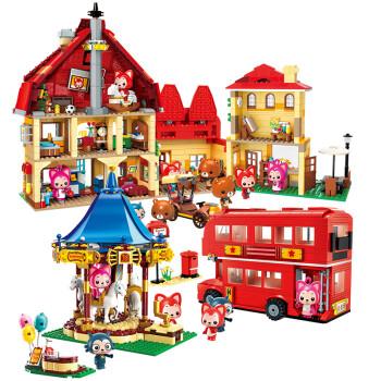 启蒙拼装积木 阿狸奇珍旋转木马桃子双层巴士 儿童6-12岁益智玩具 全套