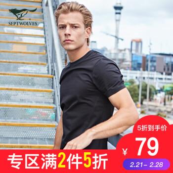 七匹狼运动T恤男 夏季新品休闲透气舒适短袖圆领T恤 001(黑色) L/175A