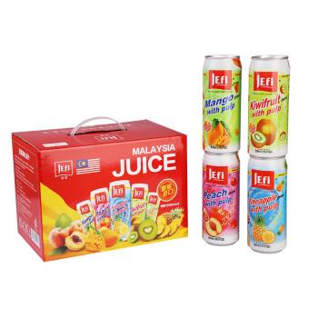 原装进口500ml*8礼盒装(含原果.果肉)果汁饮料箱装马来西亚进口皆富JEFI