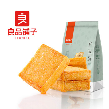 良品铺子高端零食 鱼豆腐原味豆腐干风味豆干零食小吃170g*1