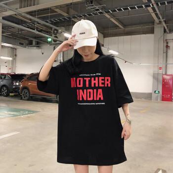 俞兆林 2019新款女装中长款字母印花上衣春夏款百搭休闲短袖T恤女 YWTY191712 黑色 L
