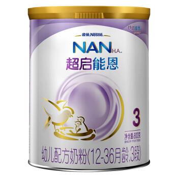 雀巢(nestle)超启能恩 幼儿配方奶粉 3段(12-36个月适用)800克