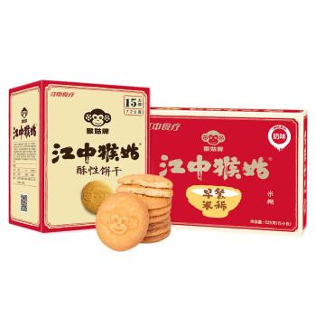 江中猴姑米稀 奶味15天装525g+江中猴姑酥性饼干15天装720g 组合装